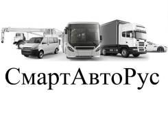 Карты тахографа (СКЗИ, ЕСТР/водителя, предприятия)