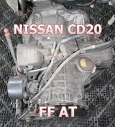 АКПП Nissan CD20 (дизель) Контрактная | Установка, Гарантия