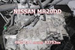 АКПП Nissan MR20DD Контрактная | Установка, Гарантия