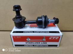 CLKH45R * Стабилизатор задний Hyundai Sonata, Tucson, IX35, KIA Optima