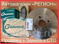 Японские тормозные диски G-Brake / замена в СТО / доставка по РФ