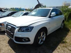 Audi Q5. CDN