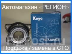 Подшипник ступичный KOYO Япония / замена в сервисе / доставка по РФ