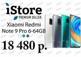 Xiaomi Redmi Note 9 Pro. Новый, 64 Гб, 3G, 4G LTE, Dual-SIM, NFC