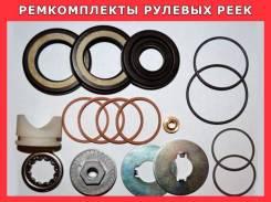 Ремкомплект рулевой рейки в Красноярске
