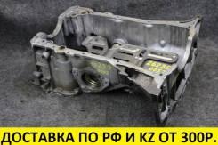 Масляный картер Infiniti FX35/G35/M35 VQ35 4WD