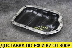 Поддон ДВС Infiniti FX35 S50 VQ35 контрактный 11110AL810