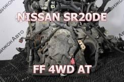 АКПП Nissan SR20DE Контрактная | Установка, Гарантия