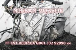 АКПП Nissan J32 VQ25DE Контрактная | Установка, Гарантия
