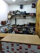 Продам мастерскую по ремонту обуви и изготовлению ключей