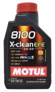 Motul 8100 X-Clean. 5W-30, синтетическое, 1,00л.