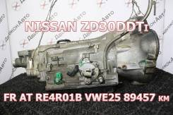 АКПП Nissan ZD30DDTi Контрактная | Установка, Гарантия