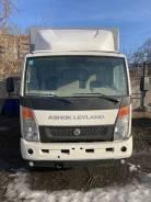 Ashok Leyland Partner. Бортовой грузовик Ашок Лейланд( Ashok Leyland), 2 953куб. см., 7 200кг., 4x2