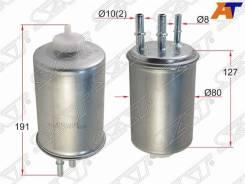 Фильтр топливный Hyundai Terracan 01-07, KIA Bongo III 04-, Ssangyong Actyon 06-10/Actyon Sports 06-16, Ssangyong NEW Actyon 11- SAT ST31390H1970