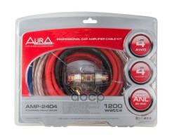 Комплект Проводов Для Подключения 4-Х Канального Усилителя Aura 4awg Amp-2404 AURA арт. AMP2404