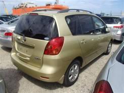 Крыло заднее правое ЦВЕТ-585 Corolla Spacio ZZE122 [AziaParts]