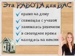 Страховой агент.