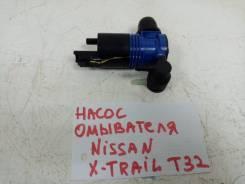 Насос омывателя фар Nissan X-Trail 3 (T32) [1057737]