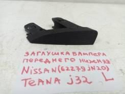 Заглушка бампера левая Nissan Teana 2 (J32) [62279JN20]