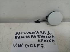 Заглушка буксировочного крюка Volkswagen Golf 7 [6RU807241A]