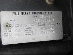 Двигатель EJ203 с распила в сборе с навесным. 80000 пробега.