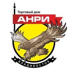 """Супервайзер. ООО """"ТД Анри"""". Улица Выселковая 74"""
