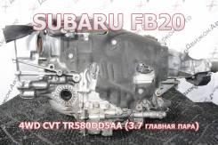 АКПП / CVT Subaru FB20 Контрактная | Установка, Гарантия