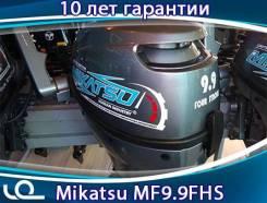 Mikatsu. 9,90л.с., 4-тактный, бензиновый, нога S (381 мм), 2020 год