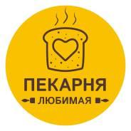Пекарь. ООО РостПлюс. Улица Трамвайная 14б
