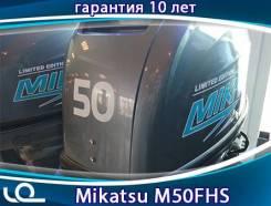 Mikatsu. 50,00л.с., 2-тактный, бензиновый, нога S (381 мм), 2020 год
