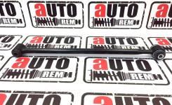 Тяга подвески задняя поперечная Toyota RAV4 ACA2#/ Chery Tiggo T11 S2914100