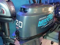 Mikatsu. 20,00л.с., 4-тактный, бензиновый, нога S (381 мм), 2020 год