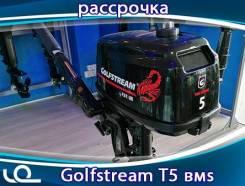 Golfstream. 5,00л.с., 2-тактный, бензиновый, нога S (381 мм), 2020 год. Под заказ
