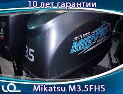 Mikatsu. 3,50л.с., 2-тактный, бензиновый, нога S (381 мм), 2020 год