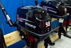 Hidea. 9,80л.с., 2-тактный, бензиновый, нога S (381 мм), 2020 год. Под заказ