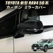Накладка на зеркало. Toyota RAV4, AXAA54, AXAH52, AXAH54, AXAP54, MXAA52, MXAA54 Toyota Vellfire, AGH30W, AGH35W, AYH30W, GGH30W, GGH35W Toyota Alphar...