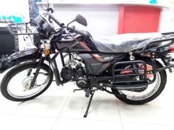 Regulmoto RM 125. 110куб. см., исправен, без птс, без пробега