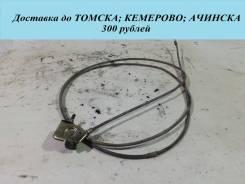 Трос открывания бензобака Toyota Cahser [77035-22190]