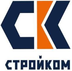 """Каменщик. ООО """"СтройКом"""""""
