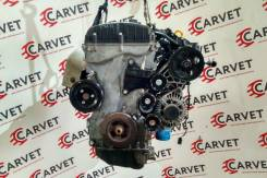 Двигатель контрактный G4KA 2.0 hyundai KIA