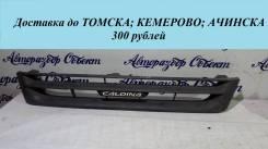 Решетка радиатора Toyota Caldina [53101-21020]