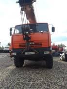 Ивановец КС-45717К-3. Продаётся автокран Камаз КС-45717К-3, 11 762куб. см.