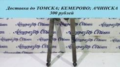 Стойка (амортизатор) задняя правая Toyota Caldina [48531-80149]