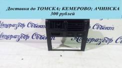 Центральная консоль Toyota Caldina [55405-20130]