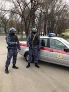 Полицейский. Вневедомственная охрана Росгвардии. Улица Владивостокская 65