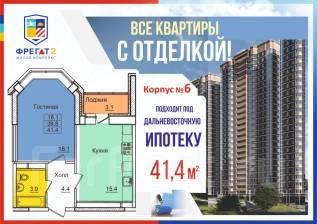1-комнатная, улица Нейбута 17 кор. 6. 64, 71 микрорайоны, застройщик, 41,4кв.м.