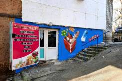 Отличное помещение под придомовой магазинчик. 30,6кв.м., проспект 100-летия Владивостока 133, р-н Вторая речка. Дом снаружи