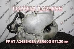 АКПП Toyota 1AZ-FSE Контрактная | Установка, Гарантия