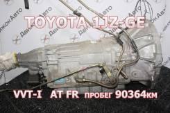 АКПП Toyota 1JZ-GE Контрактная | Установка, Гарантия