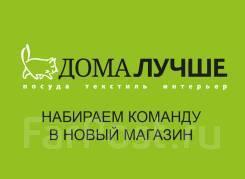 Уборщик, горничная. ИП Раевский Д Ю. Проспект Красного Знамени 57